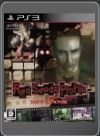 red_seeds_profile_aka_deadly_premonition - PS3 - Foto 376285