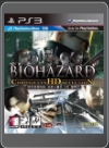 resident_evil_chronicles_hd_collection - PS3 - Foto 421336