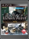 PS3 - Resident Evil: The Umbrella Chronicles [PS3]