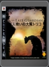 PS3 - The Last Guardian