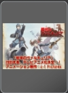valkyria_chronicles - PS3 - Foto 254351