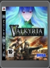 PS3 - VALKYRIA CHRONICLES