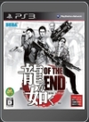 PS3 - Yakuza 5: Of The End