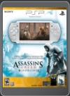assassins_creed_bloodlines - PSP - Foto 356629