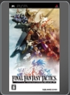 PSP - FINAL FANTASY TACTICS: THE WAR OF THE LIONS