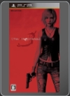 parasite_eve_the_3rd_birthday - PSP - Foto 362411