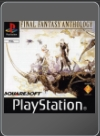 final_fantasy_anthology - PSX - Foto 422204