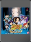 shaman_king_spirit_of_shamans - PSX