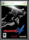 devil_may_cry_4 - XBOX360 - Foto 216450
