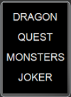NDS - DRAGON QUEST MONSTERS: JOKER